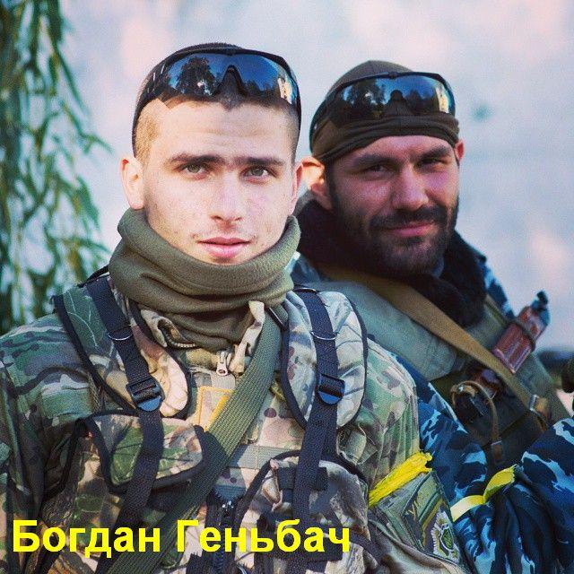 Богдан Геньбач 2