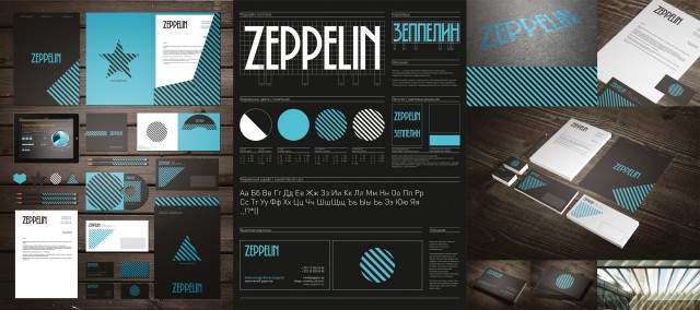 Дипломная работа для графического дизайнера 5500