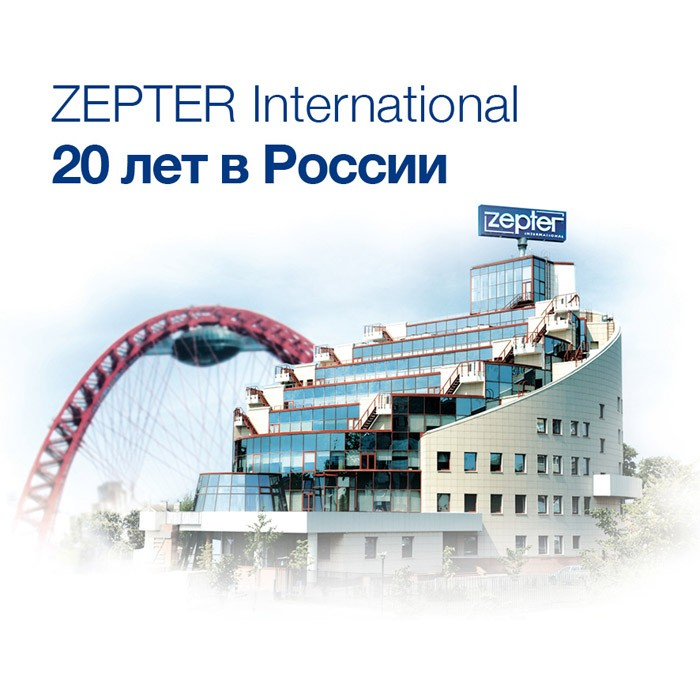 20_rus_illustration