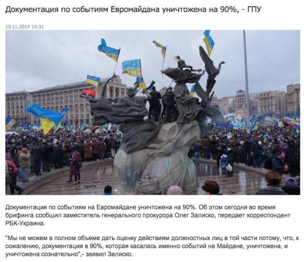 http://ic.pics.livejournal.com/zergulio/14338131/1115942/1115942_600.jpg