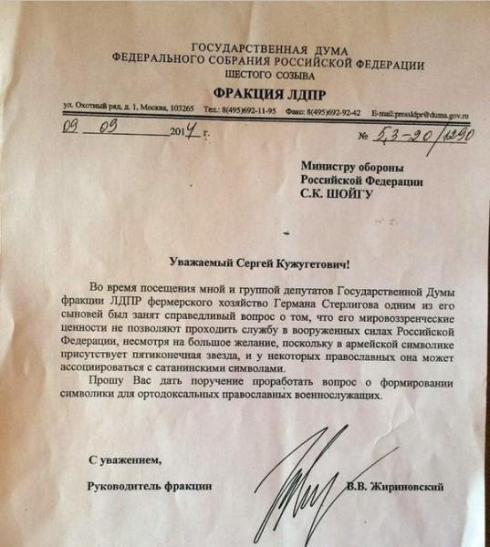 Террористы обстреляли Авдеевку, минимум 5 погибших мирных жителей - Цензор.НЕТ 1872