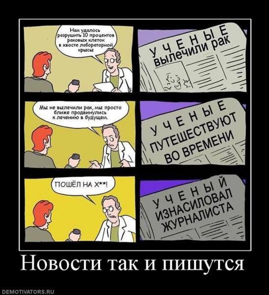 bf04a_Demotivators_13