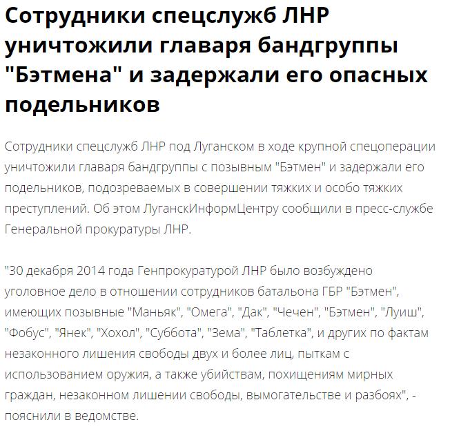 Порошенко присвоил звание Герой Украины полковнику Александру Анищенко, погибшему в бою под Славянском - Цензор.НЕТ 5447