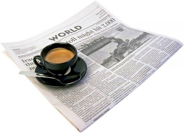 Утренний кофе 14/10/2016 Почему нефть дешевеет, бензин дорожает, а книги горят