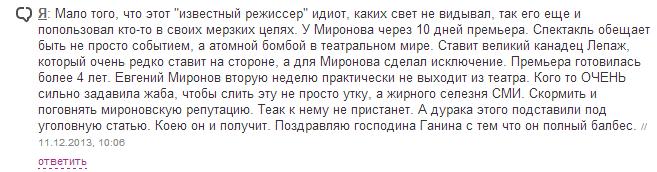 Гейпара Сергей Астахов и Евгений Миронов как все начиналось