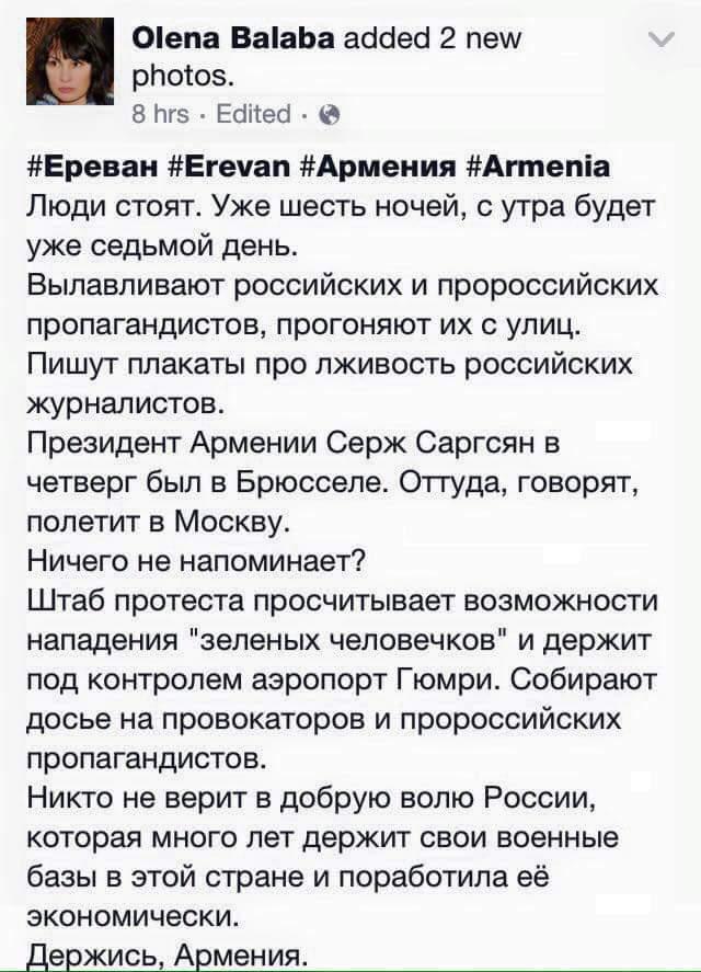 Жители Докучаевска вышли на митинг из-за убийства боевиком мирного жителя, - спикер АТО - Цензор.НЕТ 1074