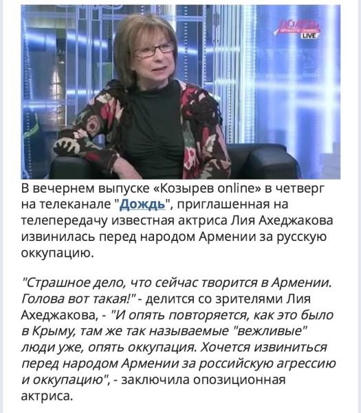 zhenshini-pensionerki-stoyat-rakom-pered-skritoy-kameroy-smotret-onlayn