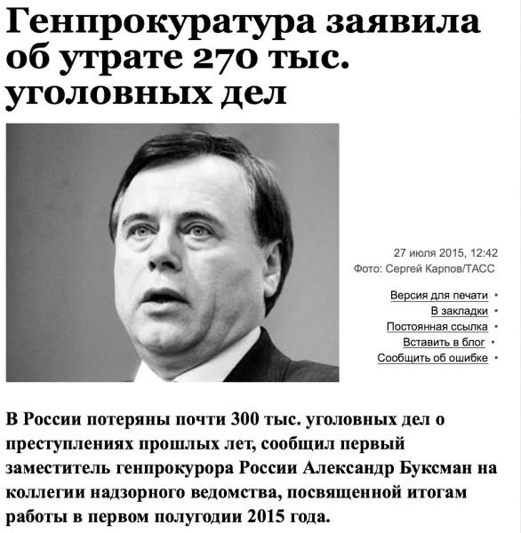 Шимкив: ЕС может дополнительно выделить до 75 млн евро на госслужбу - Цензор.НЕТ 343