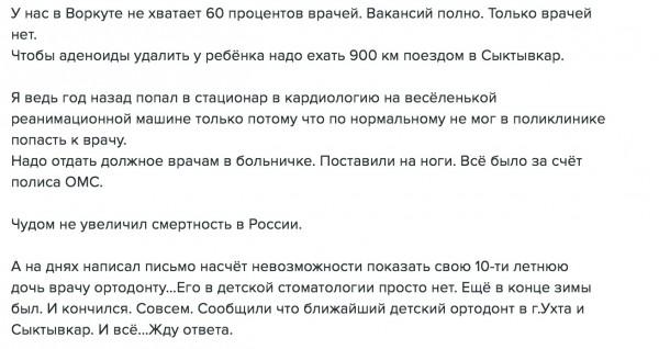 5 воинов ранены за минувшие сутки, погибших нет, - спикер АТО - Цензор.НЕТ 3007