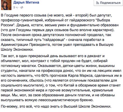Польша не против созыва Совета НАТО-Россия, только если будет поднят вопрос Крыма и Донбасса, - Ващиковский - Цензор.НЕТ 6438