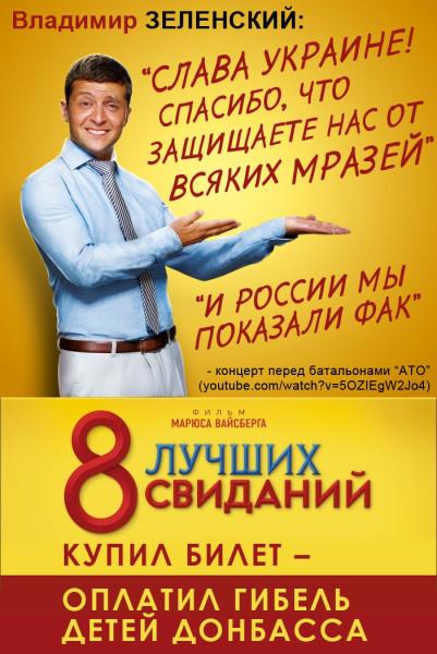 http://ic.pics.livejournal.com/zergulio/14338131/2363858/2363858_600.jpg
