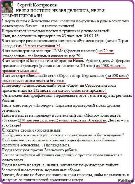 http://ic.pics.livejournal.com/zergulio/14338131/2402344/2402344_600.jpg