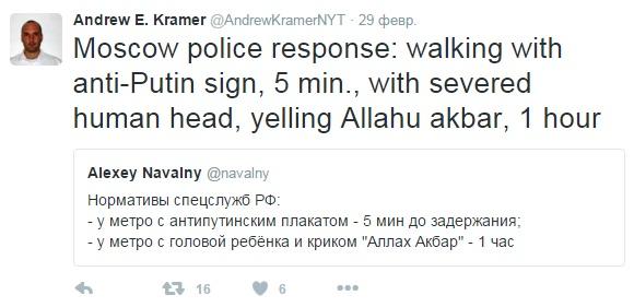 крамер репостит навального
