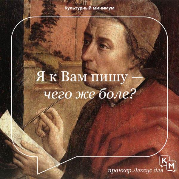 Культурная редакция-85