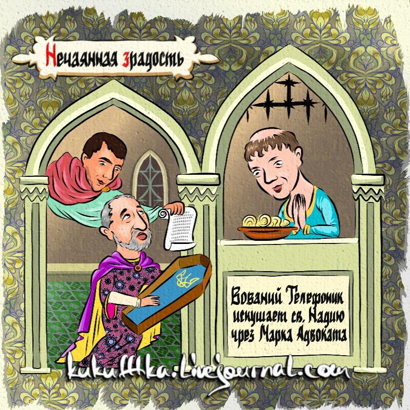 http://ic.pics.livejournal.com/zergulio/14338131/2415755/2415755_800.jpg