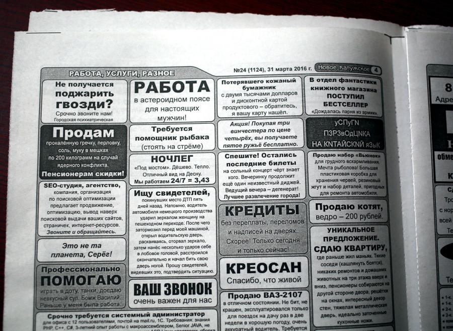 http://ic.pics.livejournal.com/zergulio/14338131/2490027/2490027_900.jpg