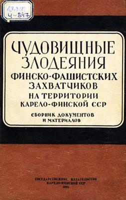 http://ic.pics.livejournal.com/zergulio/14338131/2704668/2704668_600.jpg