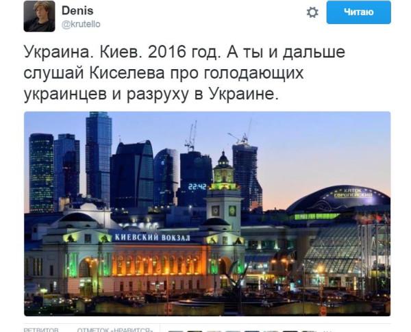 http://ic.pics.livejournal.com/zergulio/14338131/2768721/2768721_600.jpg