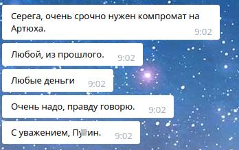 Выделение_811