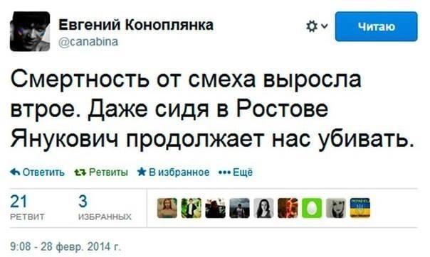 В рамках расследования финансовых махинаций режима Януковича создана международная  рабочая группа - Цензор.НЕТ 2709