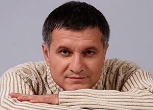 Министр аваков гомосексуалист