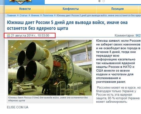 http://ic.pics.livejournal.com/zergulio/14338131/3041279/3041279_original.png