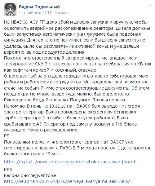 снимок_экрана_000