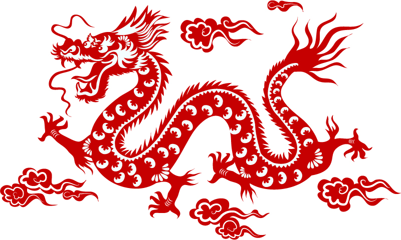 Китай картинки для детей на прозрачном фоне