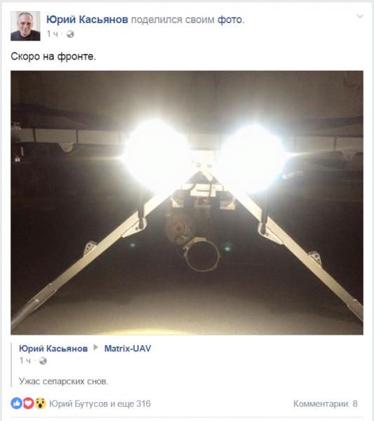 Защитники Донбасса, внимание!
