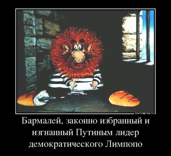 http://ic.pics.livejournal.com/zergulio/14338131/3488519/3488519_600.jpg