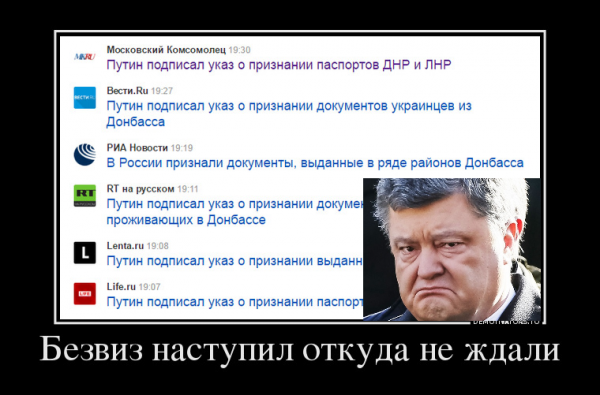 http://ic.pics.livejournal.com/zergulio/14338131/3511262/3511262_600.png