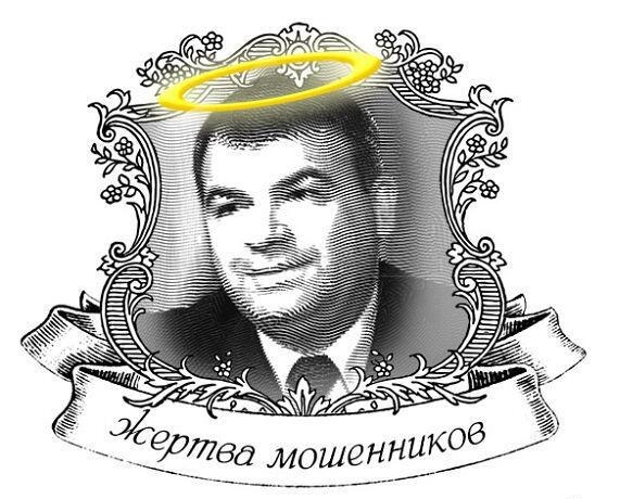 Аргументы защитников Сердюкова и его критиков 1