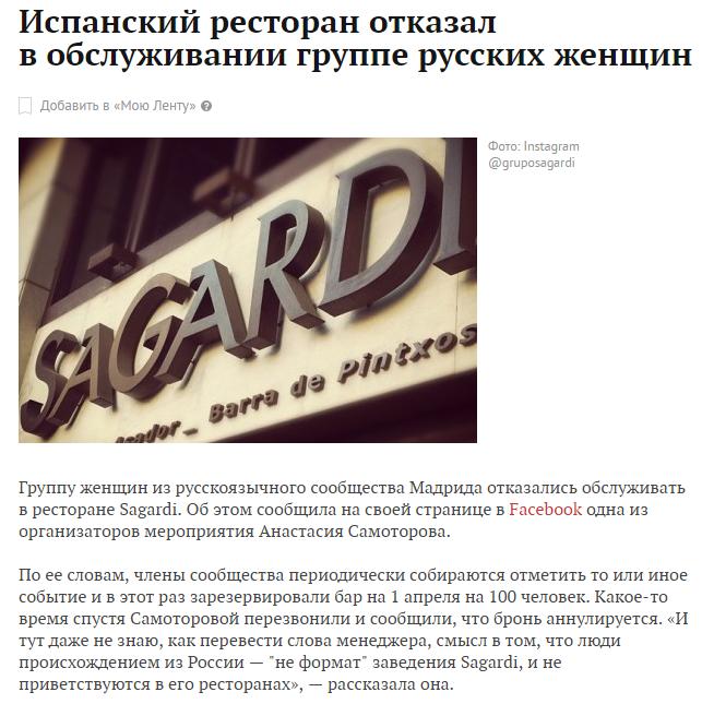 Фальшивый автомобиль ОБСЕ видели в Авдеевке, - отчет миссии - Цензор.НЕТ 5806