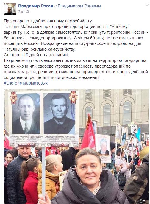 Очередная дикая история с депортацией людей в бандеровскую Украину. Тула