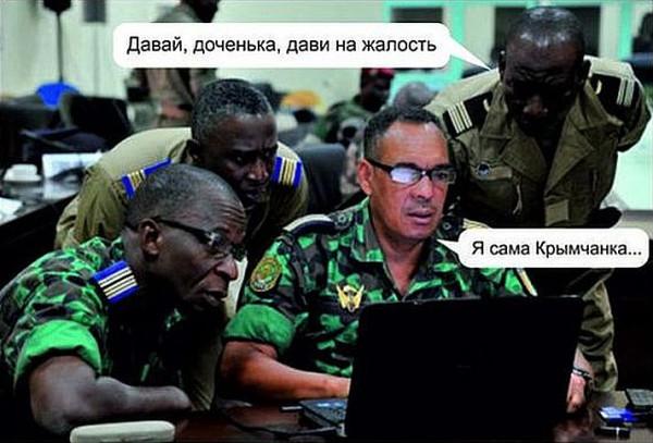 Роджерс, ты не прав! Рагули о Крыме.