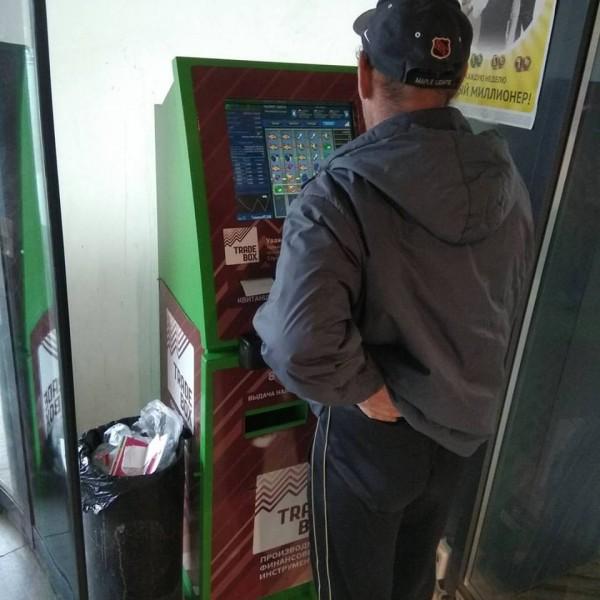 Разрешили открыть игровые аппараты карта по москве играть