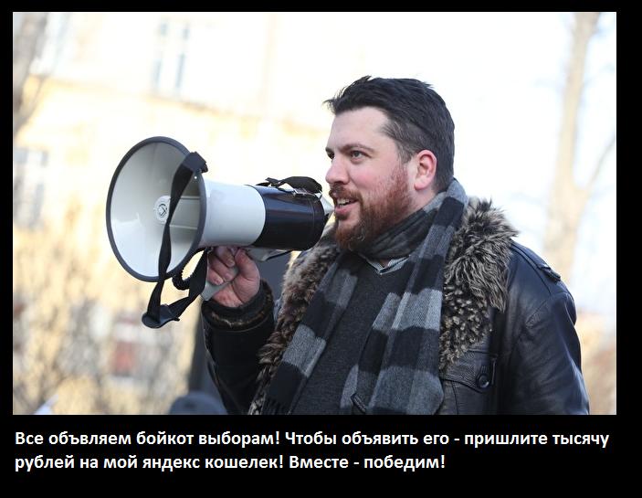 Провал и позор митингов Навального. В Екатеринбурге не помог даже Ройзман