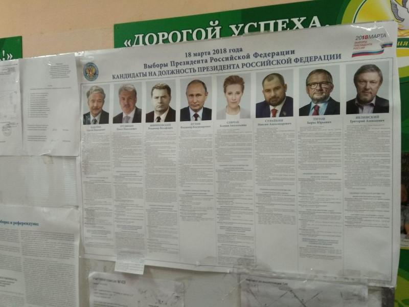 Сходил, проголосовал. И теперь я расскажу вам всю ПРАВЪДУ про выборы Путина!
