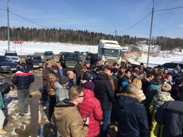 Письмо в личку. Еще один мусорный протест под Москвой, перекрыта дорога Рузском