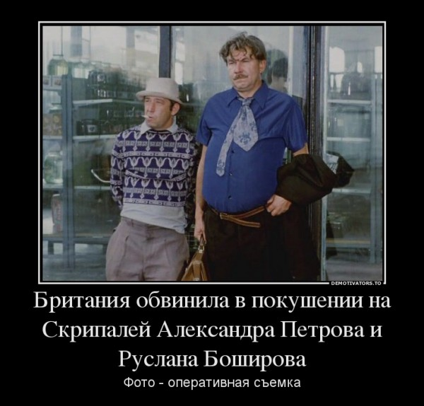 https://ic.pics.livejournal.com/zergulio/14338131/4774927/4774927_600.jpg