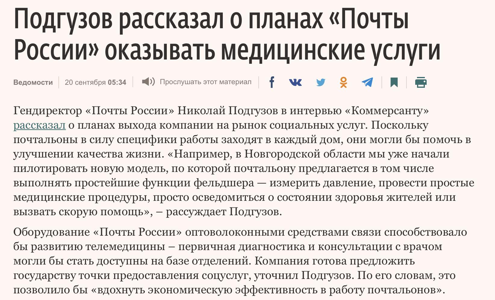 """""""Швидкі"""" на окупованому Донбасі виїжджають тільки з дозволу російських військових, - розвідка Міноборони - Цензор.НЕТ 7183"""