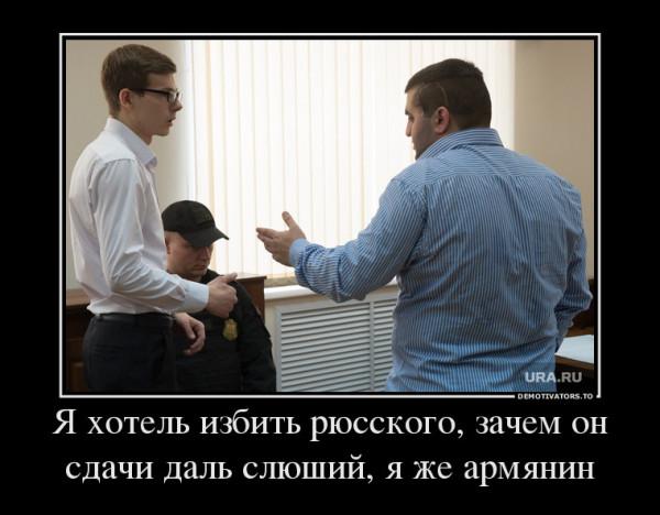 409636_Nachalo_chteniya_prigovora_Nikolayu_Sandakovu_v_sude_Sovetskogo_rayona_Chelyabinsk_ryabuhin_vladislav_ochkarik_250x0_2718.1932.0.171-2.jpg