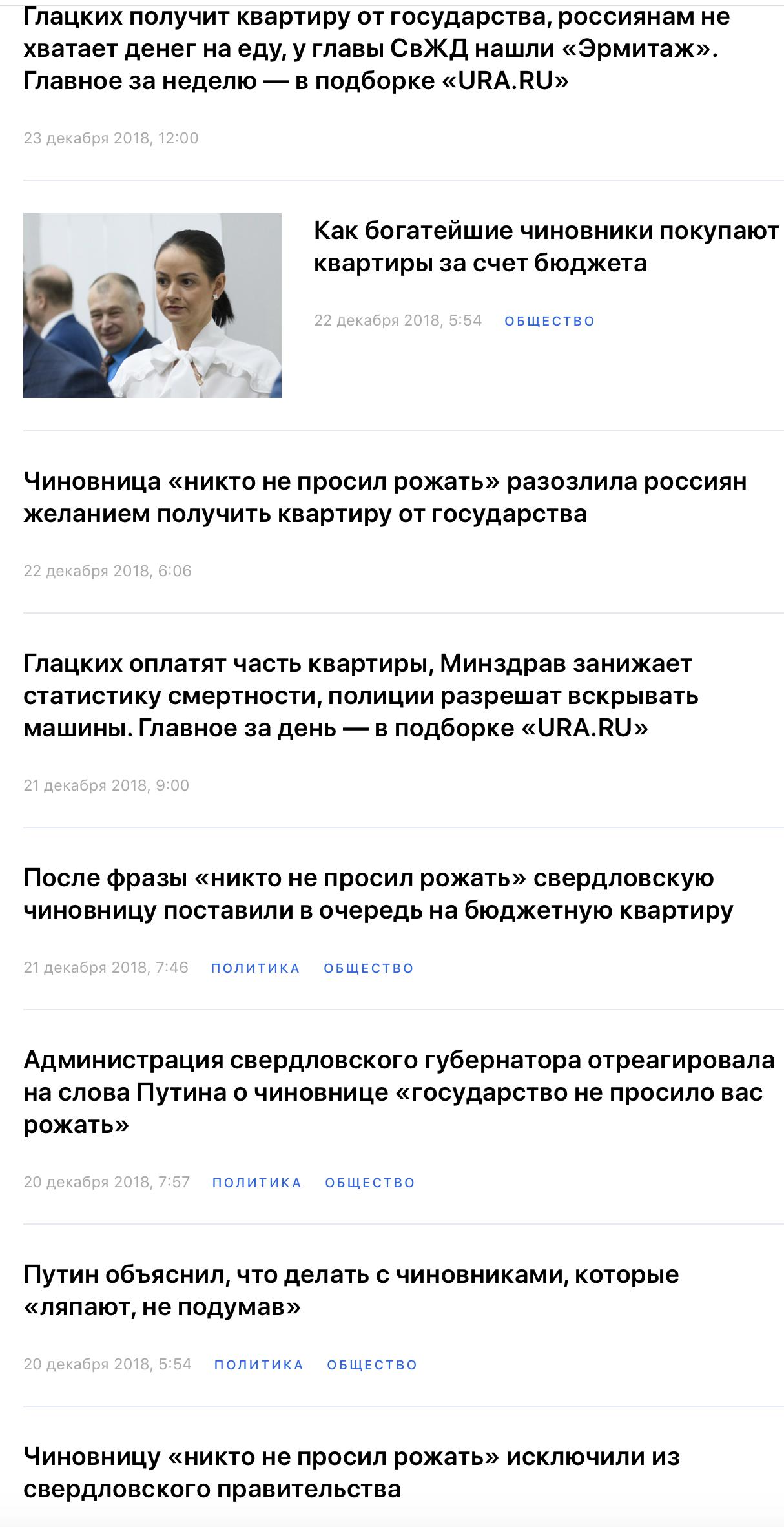 Глацких Ольга Вячеславовна (Ольга Глацких)