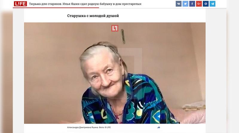 В дом престарелых сдала процедура оформления пенсионера в дом престарелых