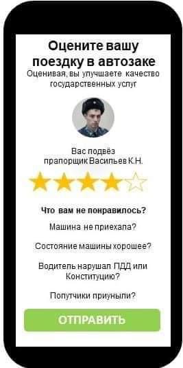 https://ic.pics.livejournal.com/zergulio/14338131/5682189/5682189_original.jpg