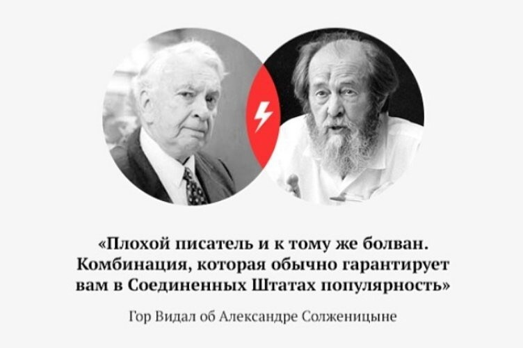 https://ic.pics.livejournal.com/zergulio/14338131/5903854/5903854_original.jpg