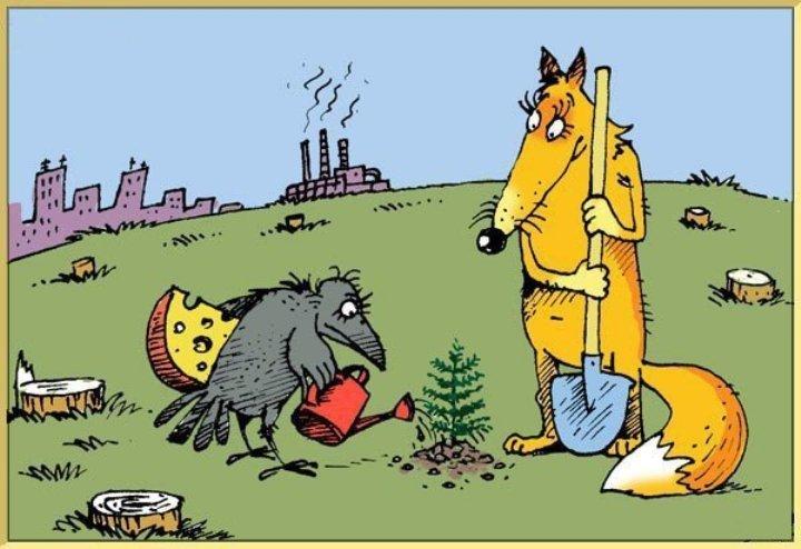 Эмблема на экологическую тему картинки осень конца