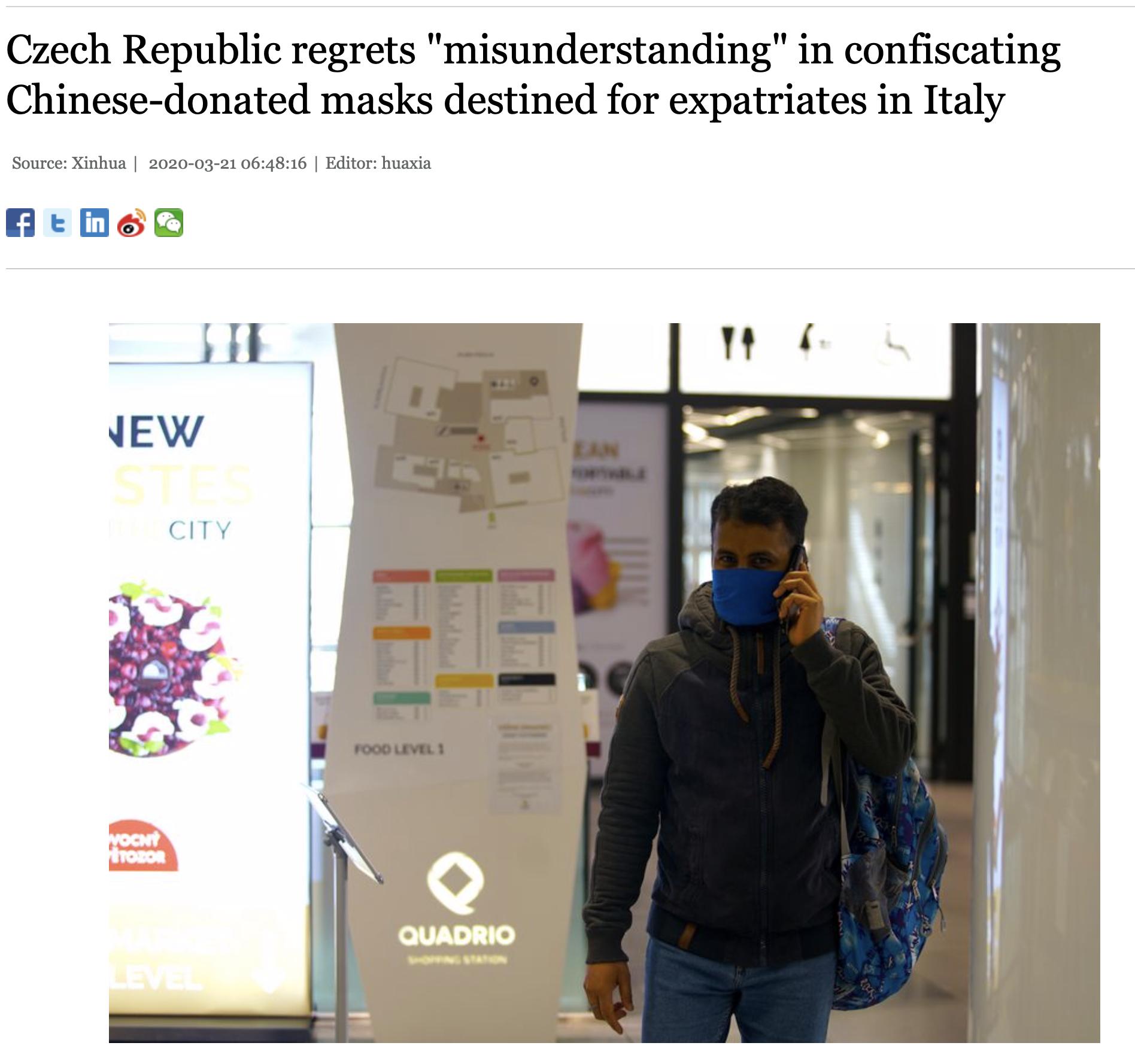 Чехия сожалеет, что украла гуманитарный груз Китая для Италии.