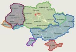 Zergulio: Государства Украина нет и никогда не было