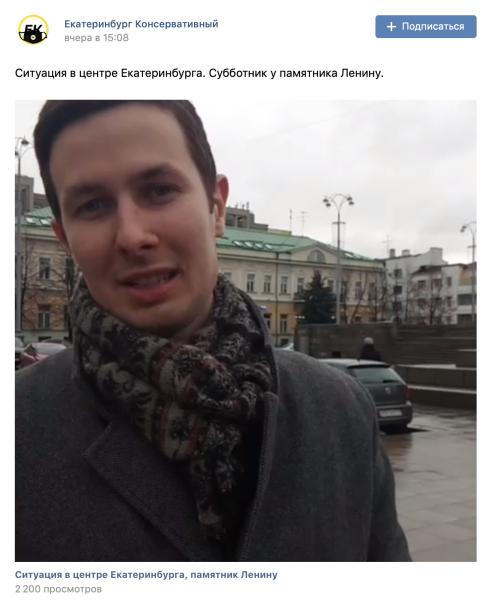 У блогера Соколовского, оскорблявшего верующих, появился двойник с другим знаком.